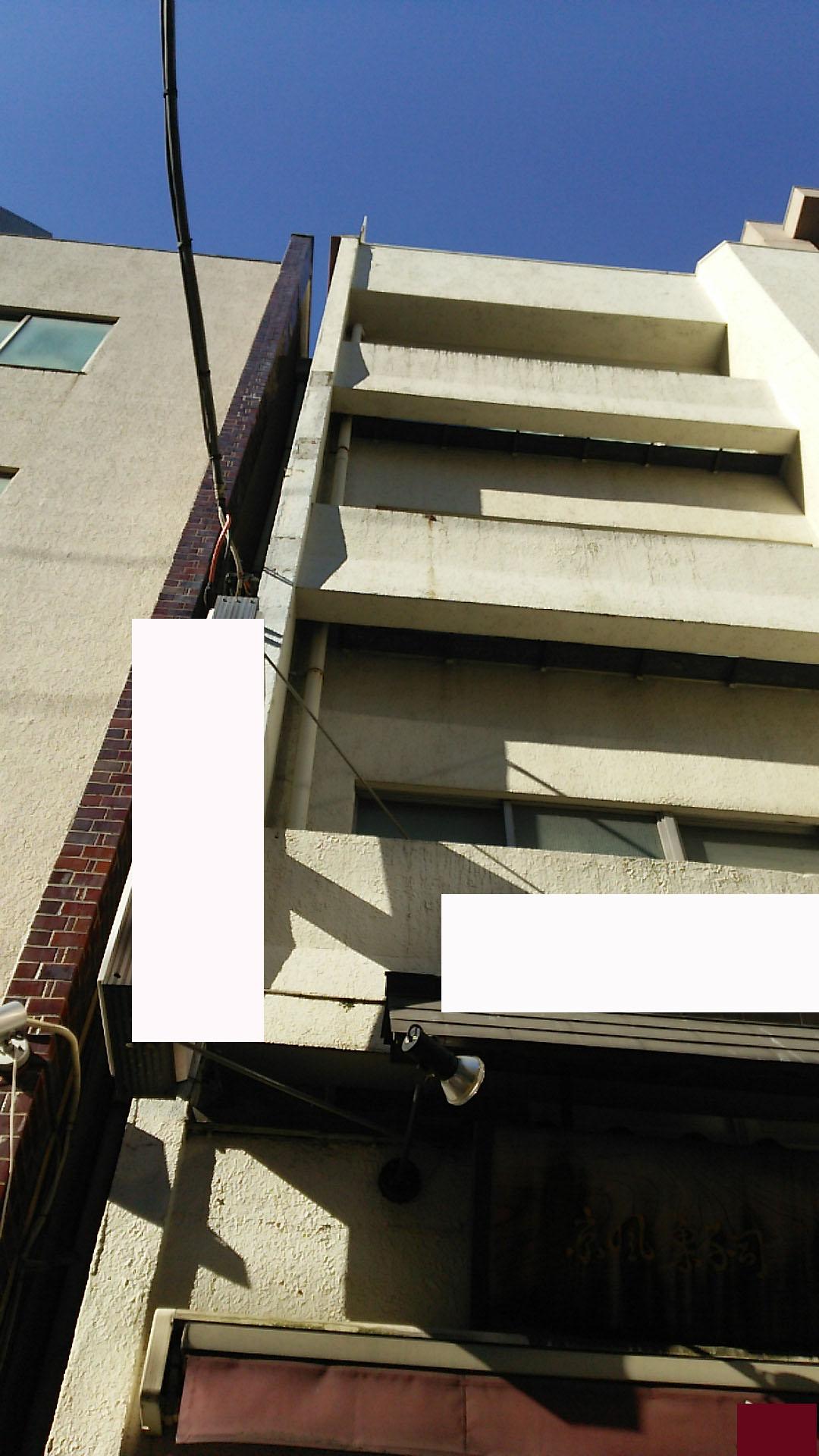 ビルの区分登記された階のみの買取